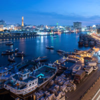 Dubai Creek At Night Photo